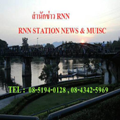 RNN STATION NEWS & MUSIC icon