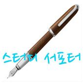 스터디 서포터 icon
