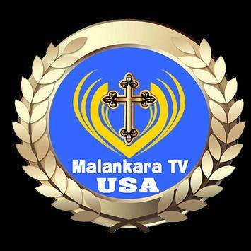 Malankara TV screenshot 2