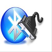 IPE 3D Serial icon