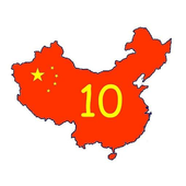 10 Most Useful Chinese Phrases icon
