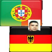 Deutsch Portugiesisch icon