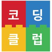 (16년 4월) 준서의 Pedometer icon