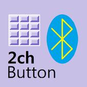 2ch BT Button Controller icon