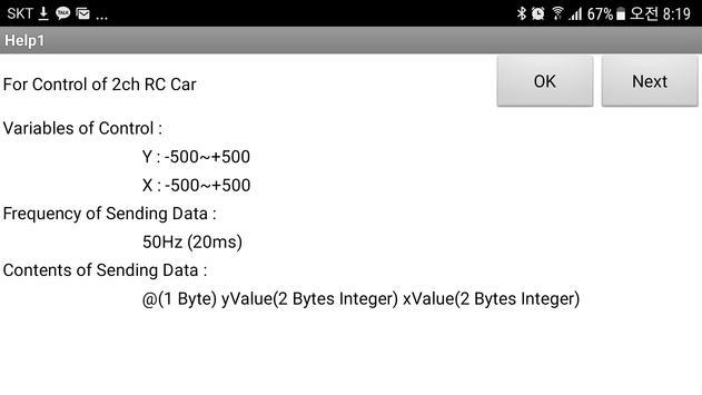 2ch BT Button Controller screenshot 1