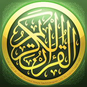 The Al Marri Quran  Test App icon