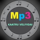 Songs KAATRU VELIYIDAI Movie icon