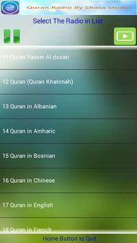 Quran Radio Online screenshot 2
