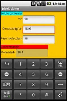 Disoluciones apk screenshot