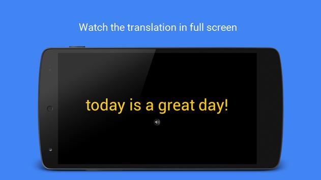 german translator screenshot 3