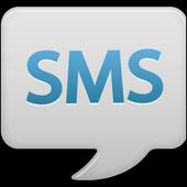 تحويل الصوت ال نص وارساله رساله icon