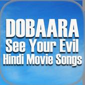 Dobaara Songs icon