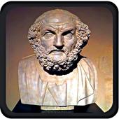 Homer Zitate - Philosophie icon
