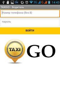 TaxiGO водитель Городец poster