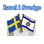Israel i Sverige  ישראל בשבדיה icon