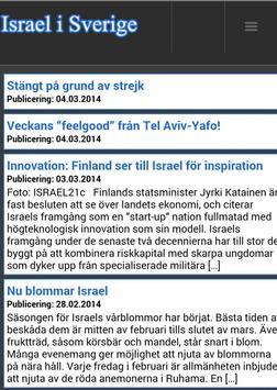 Israel i Sverige  ישראל בשבדיה poster