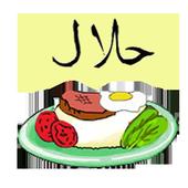 HalalFood@Ayutthaya icon