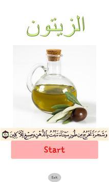 Olives الزيتون poster