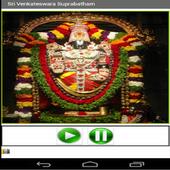 Sri Venkateswara Suprabatham icon