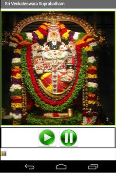 Sri Venkateswara Suprabatham screenshot 1