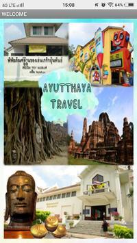 Ayutthaya Travels poster