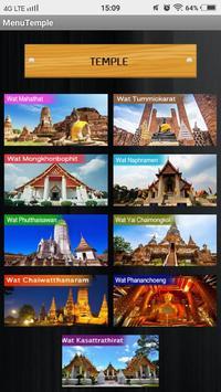 Ayutthaya Travels apk screenshot