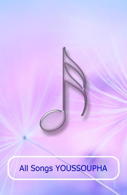 YOUSSOUPHA MP3 INDILA DREAMIN TÉLÉCHARGER FT