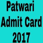Patwari Admit Card 2017 Download icon