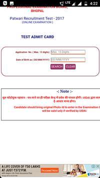 Patwari Admit Card 2017 Download screenshot 1