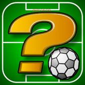 QUIZ CALCIO SERIE A 2016 icon