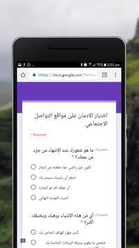 Soluddiction apk screenshot