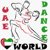 UAE Dance World icon