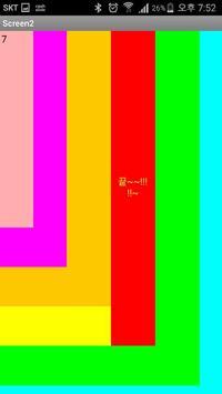 (16년 4월) 승우의 pedometer apk screenshot
