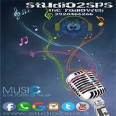 studio2sps classic icon