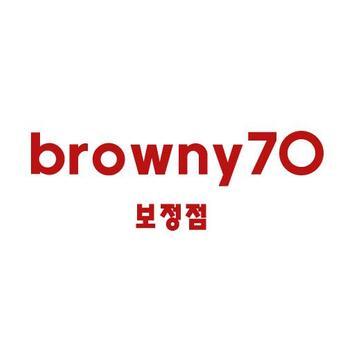 브라우니70 poster