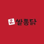 쌀통닭(비산점) icon
