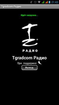 Tgradcom Радио apk screenshot