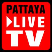Pattaya Live TV icon