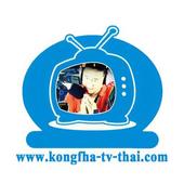 สถานีโทรทัศน์ก้องฟ้าทีวีไทย icon