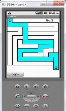迷路10x10 apk screenshot