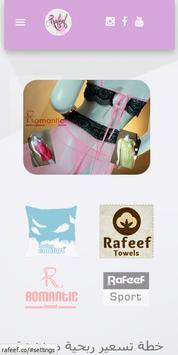 Rafeef Fashion apk screenshot