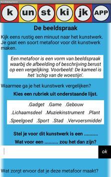 KunstkijkAppSenior va. 14+ jr apk screenshot