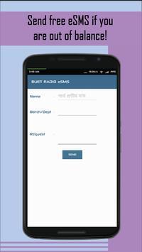 BUET Radio screenshot 1