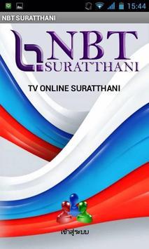 NBTSURAT poster