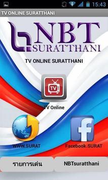 NBTSURAT apk screenshot