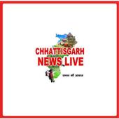 CG News Live icon