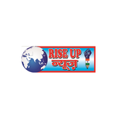 Rise UP News icon
