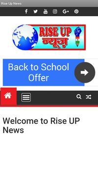 Rise UP News screenshot 1