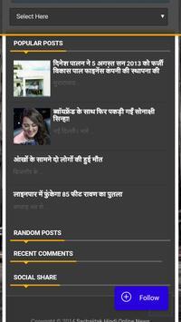 Sach Aaj Tak Live screenshot 12