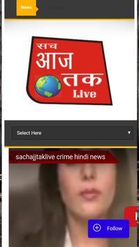 Sach Aaj Tak Live screenshot 1